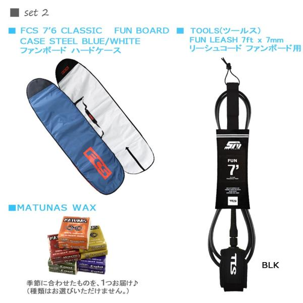 サーフィン 初心者 ビック BIC 7'3 DURA-TEC Mini Malibu SURF MOVE 別注 リミテッド ファンボード サーフボード初心者5点セット move 03