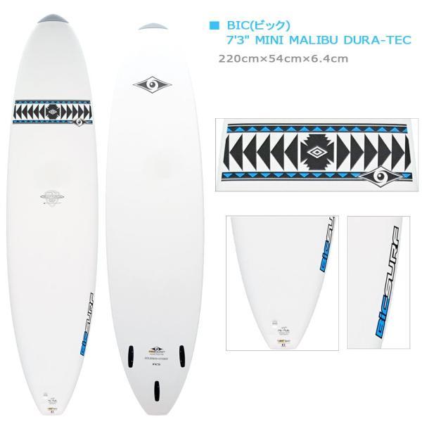 サーフィン 初心者 サーフボード ファンボード ビック BIC 7'3 DURA-TEC Mini Malibu SURF MOVE 別注 リミテッド|move|02