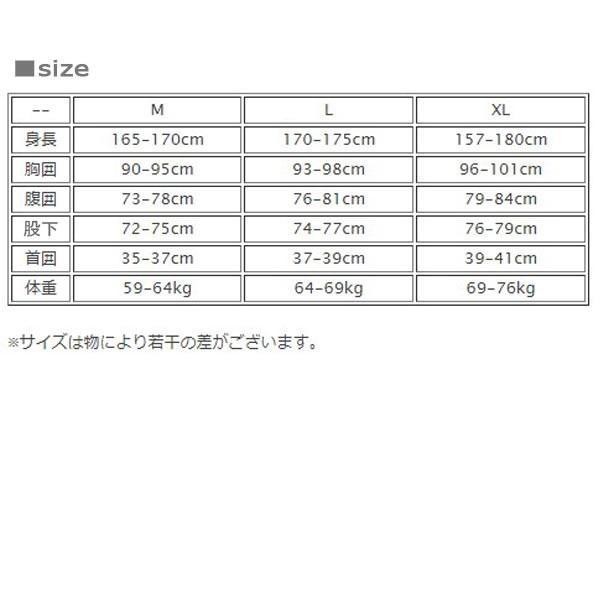 CAPTAIN FIN キャプテンフィン SKIN/JERSEY VEST SLASHER  2mm ベスト あすつく move 04