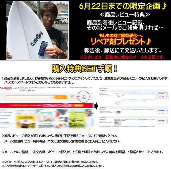 スターターお得6点セット<br>CLOVER(クローバー) SURFBOARDS EB ファンボード 素材/PU<br>初〜中級者向け|move|06