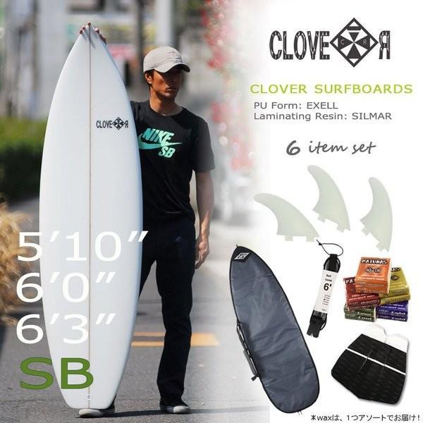 サーフィン スターターお得6点セット CLOVER(クローバー) SURFBOARDS SB ショートボード 素材/PU 初心者 中級者向け|move