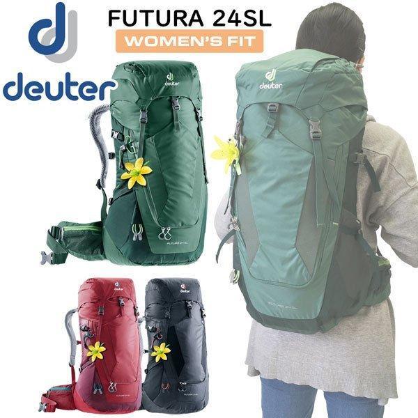 ドイターDEUTERフューチュラ24SL(スリムサイズ女性対応)バックパックザック登山アウトドア