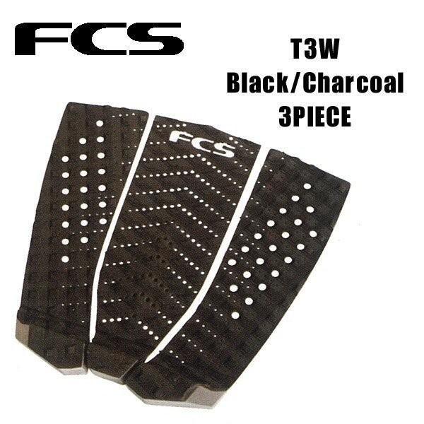 FCS T3W デッキパッド BLK/CHACOL 幅広のパフォーマンスボード向け|move