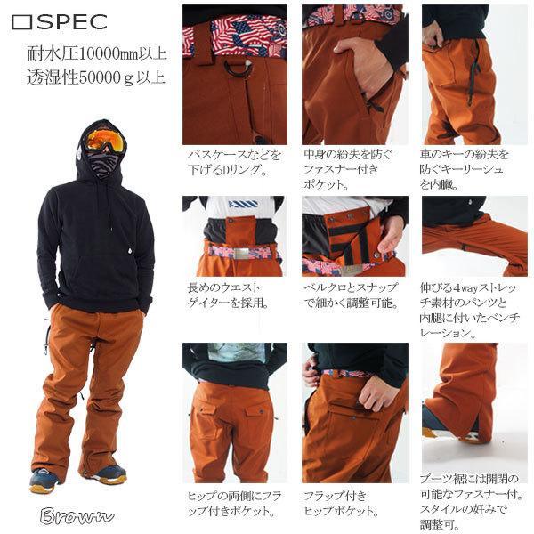 スノーボード ウエア ウェアー FALLLINE clth【フォールラインクロージング】TYPE-01 PANTS【送料無料】|move|05