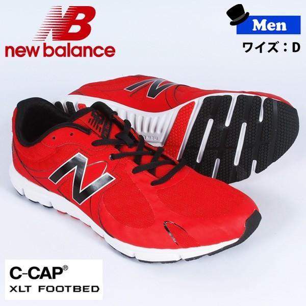 メンズ ランニングシューズ ニューバランス NEWBALANCE M630 ワイズ:D ランシュー nb-17ss-md|move