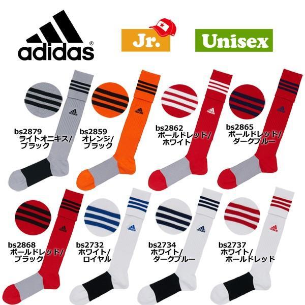 サッカー 定番 ストッキング アディダス adidas 3ストライプ ゲームソックス|move|02
