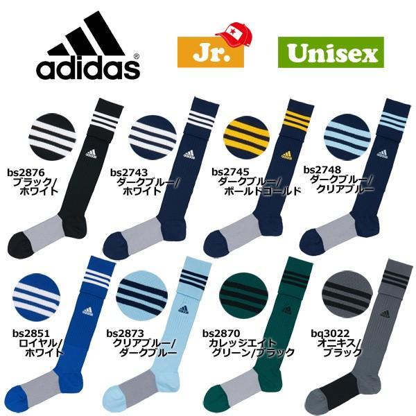 サッカー 定番 ストッキング アディダス adidas 3ストライプ ゲームソックス|move|03
