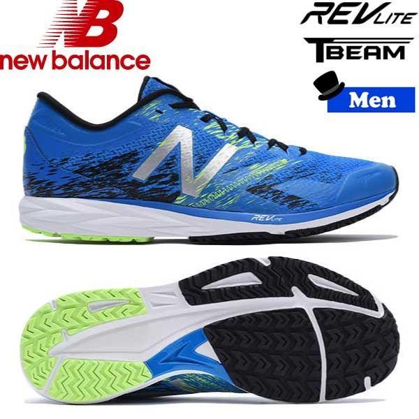 メンズ ランニングシューズ ニューバランス NEWBALANCE STROBE M ワイズ:2E ランシュー nb-17ss-md|move