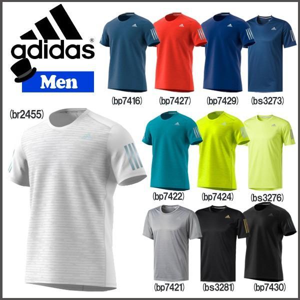 メンズ ランニングウエア アディダス adidas RESPONSE 半袖 Tシャツ|move