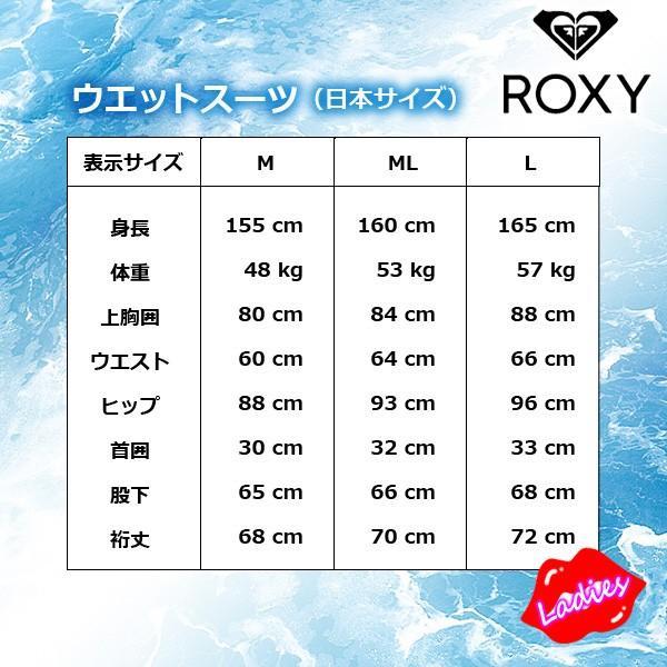 ウェットスーツ レディース 19ROXY ロキシー 3/2mm SYNCRO SERIES BZ FULLSUIT バックジップ フルスーツ あすつく|move|03