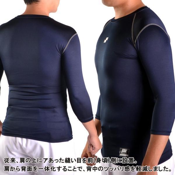 野球 SSK エスエスケイ 一般用フィットアンダーシャツ SCB ローネック 丸首 七分袖|move|04
