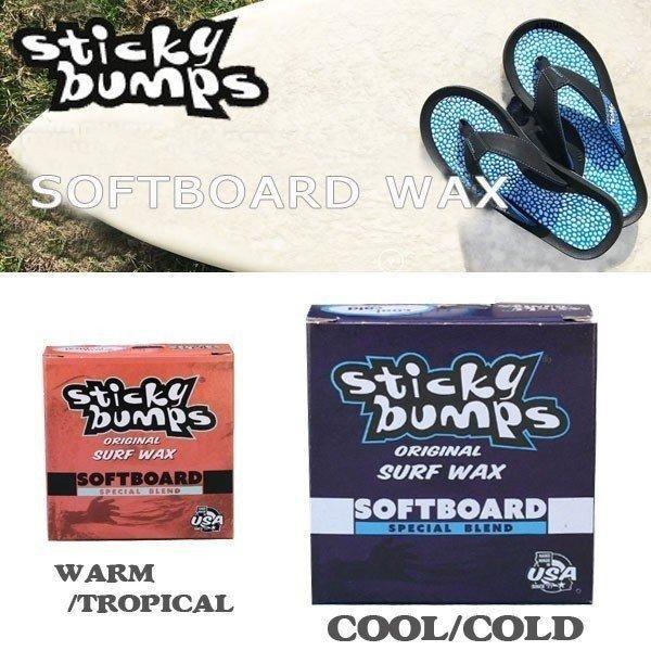 サーフィン ワックス STICKY BUMPS(スティッキーバンプス) ソフトボード用ワックス サーフボード|move
