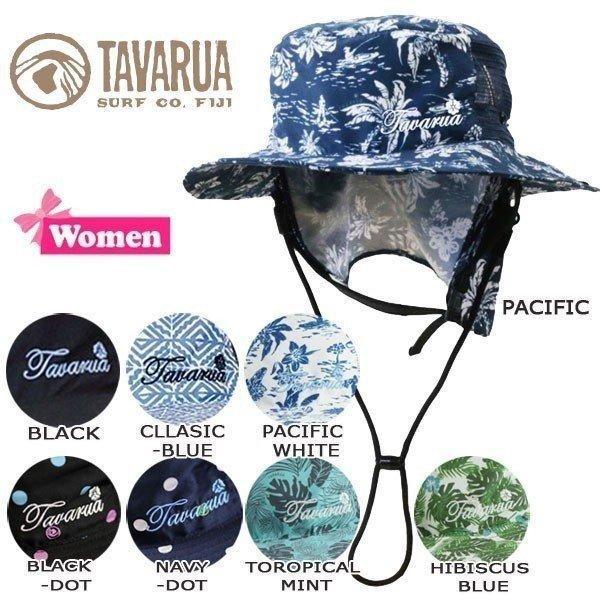タバルア レディースサーフハット 帽子 TAVARUA つば広タイプサンシェード オープン記念|move