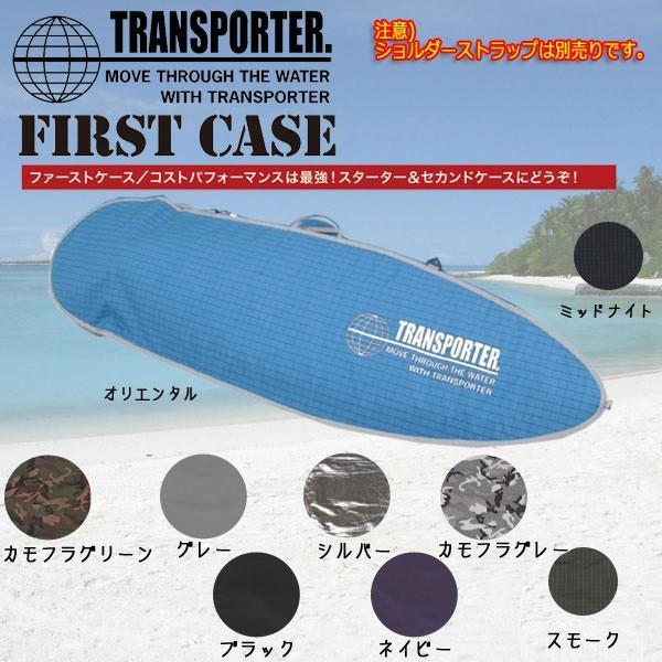 サーフィン ハードケース トランスポーター TRANSPORTER ファーストケース ショート L 6'8(218×60cm外寸)|move
