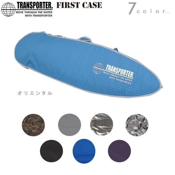 サーフィン ハードケース トランスポーター TRANSPORTER ファーストケース ショート S 6'0(197×60cm外寸) move