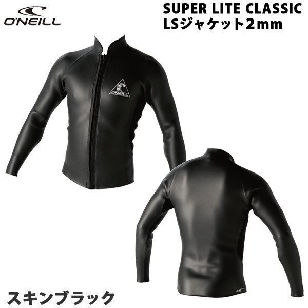 19 オニール スーパーライト クラシック LSジャケット 2mm 長袖ジャケット ウェットスーツ move