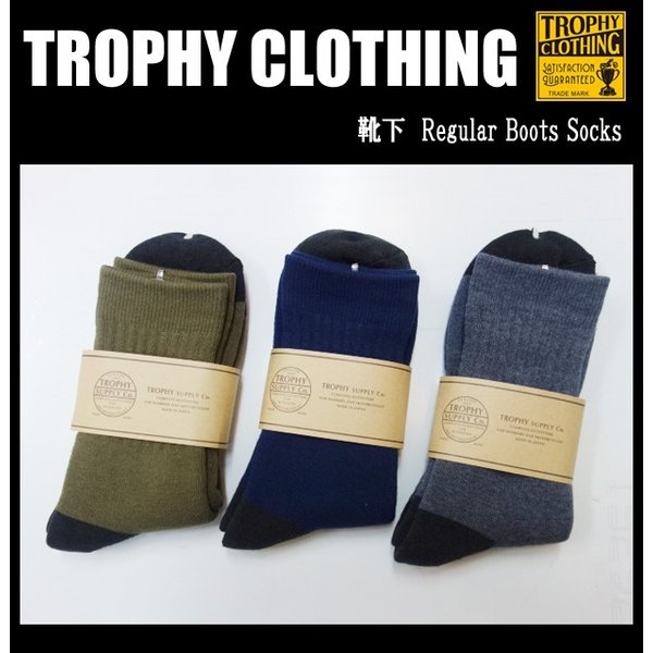 TROPHY CLOTHING トロフィークロージング 靴下 Regular Boots Socks|moveclothing