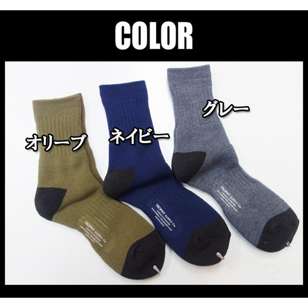 TROPHY CLOTHING トロフィークロージング 靴下 Regular Boots Socks|moveclothing|03