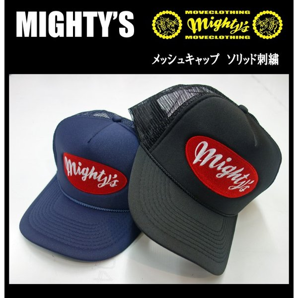 MIGHTY'S マイティーズ メッシュキャップ ソリッド刺繍|moveclothing
