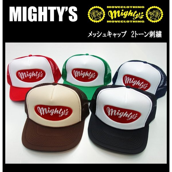 MIGHTY'S マイティーズ メッシュキャップ 2トーン刺繍 moveclothing