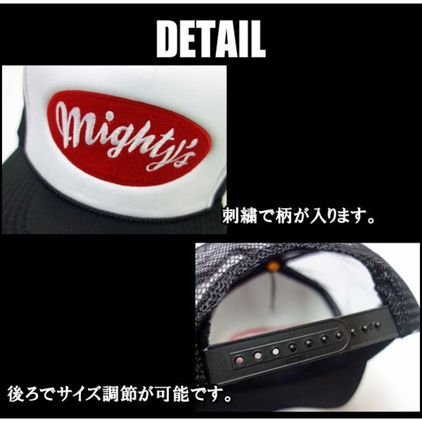MIGHTY'S マイティーズ メッシュキャップ 2トーン刺繍 moveclothing 02