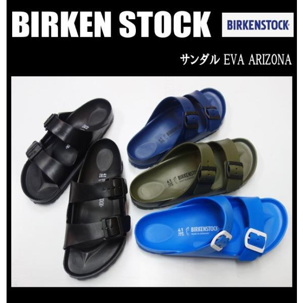 BIRKENSTOCK ビルケンシュトック サンダル EVA ARIZONA(アリゾナ) moveclothing