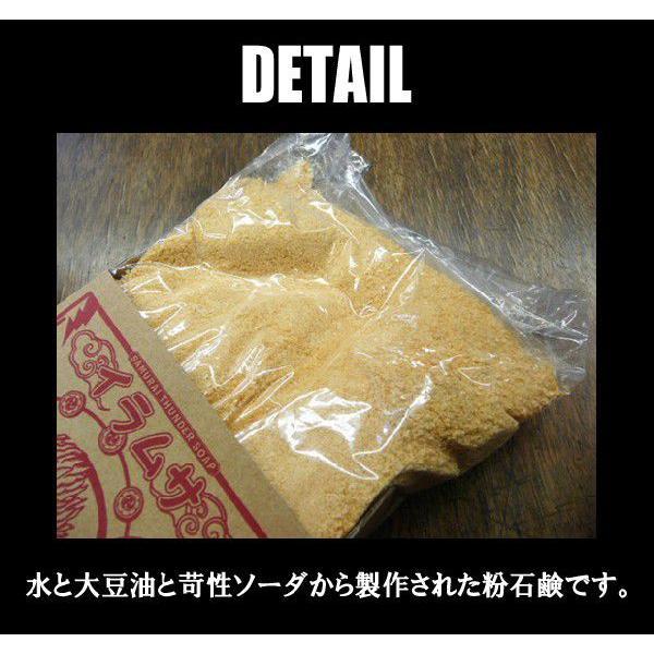 SAMURAI JEANS  サムライ 雷石鹸|moveclothing|02