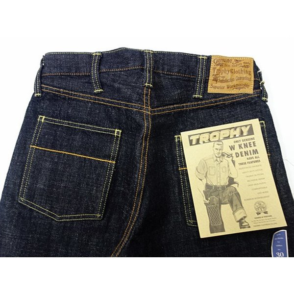 TROPHY CLOTHING トロフィークロージング ジーンズ 1608 W KNEE NARROW DIRT DENIM|moveclothing|06