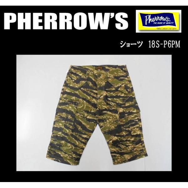 PHERROW'S フェローズ ショートパンツ 18S-P6PM|moveclothing