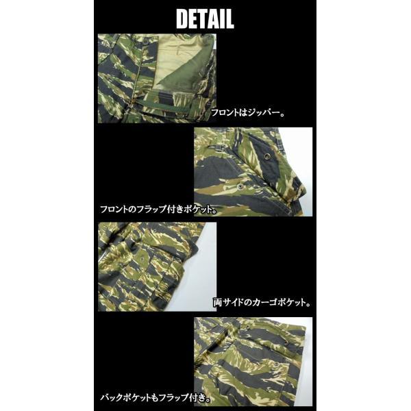 フェローズ ショートパンツ 17S-P6PW|moveclothing|02