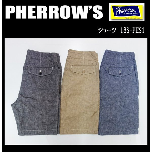 PHERROW'S フェローズ ショーツ 18S-PES1|moveclothing