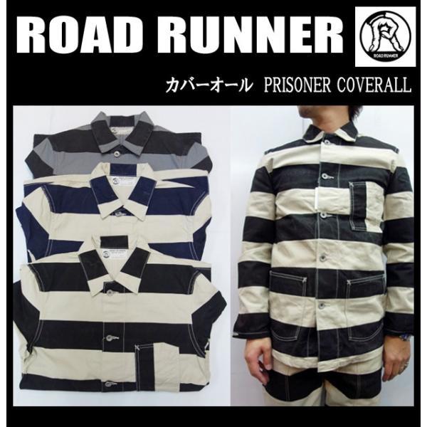 ROAD RUNNER ロードランナー 神戸 カバーオール PRISONER COVER ALL|moveclothing