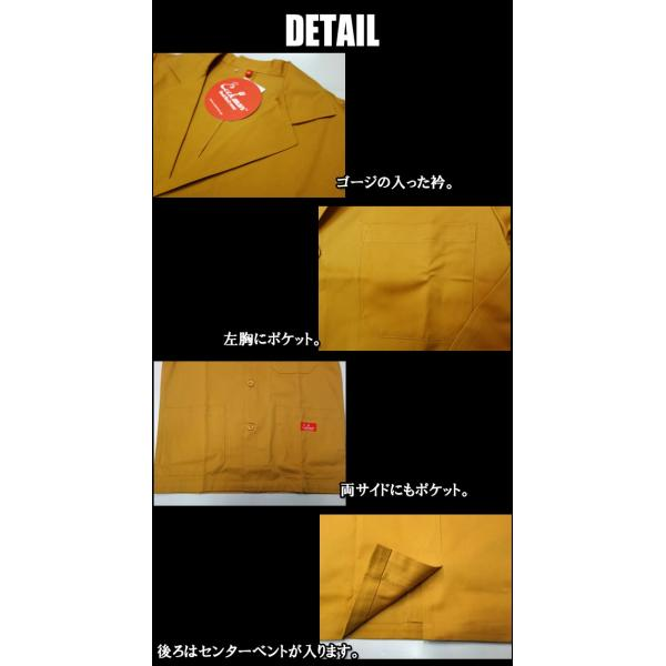 COOKMAN クックマン ジャケット Lab.Jacket moveclothing 02