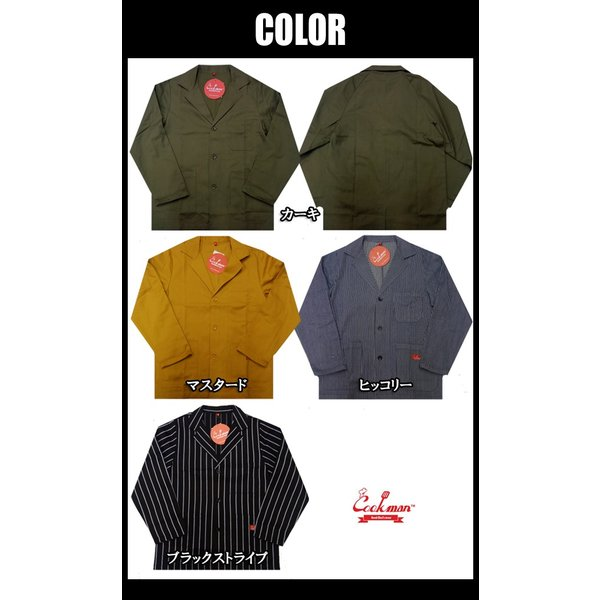 COOKMAN クックマン ジャケット Lab.Jacket moveclothing 03
