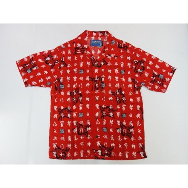HEAD GOONIE ヘッドグーニー アロハシャツ KANJI FUTURE ALOHA SHIRTS|moveclothing