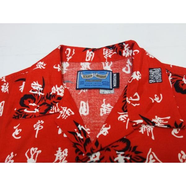 HEAD GOONIE ヘッドグーニー アロハシャツ KANJI FUTURE ALOHA SHIRTS|moveclothing|02