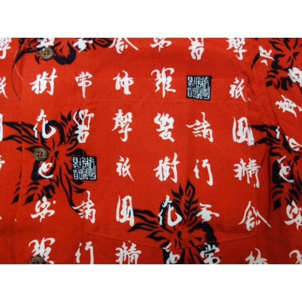 HEAD GOONIE ヘッドグーニー アロハシャツ KANJI FUTURE ALOHA SHIRTS|moveclothing|03