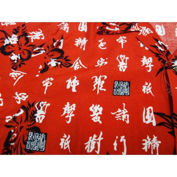 HEAD GOONIE ヘッドグーニー アロハシャツ KANJI FUTURE ALOHA SHIRTS|moveclothing|04
