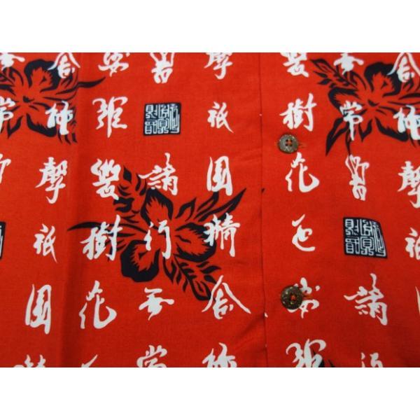 HEAD GOONIE ヘッドグーニー アロハシャツ KANJI FUTURE ALOHA SHIRTS|moveclothing|05