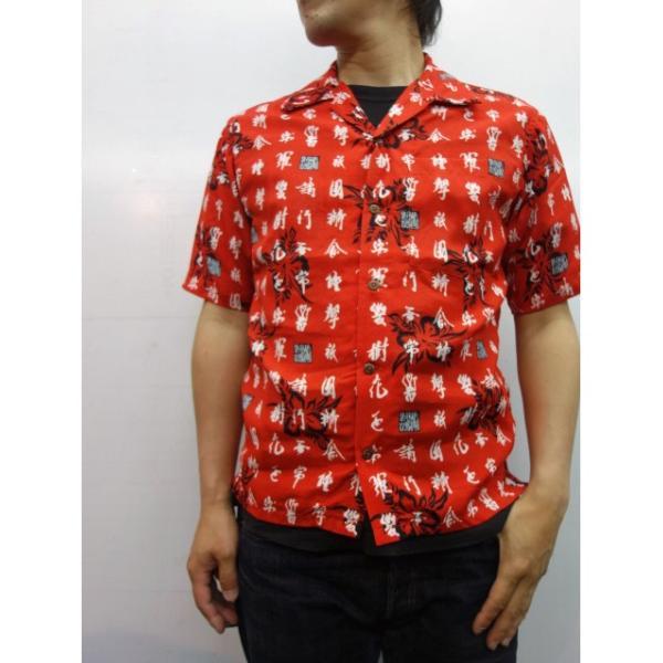 HEAD GOONIE ヘッドグーニー アロハシャツ KANJI FUTURE ALOHA SHIRTS|moveclothing|06