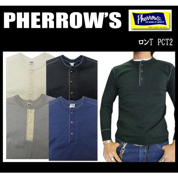 PHERROW'S フェローズ ロンT PCT2|moveclothing