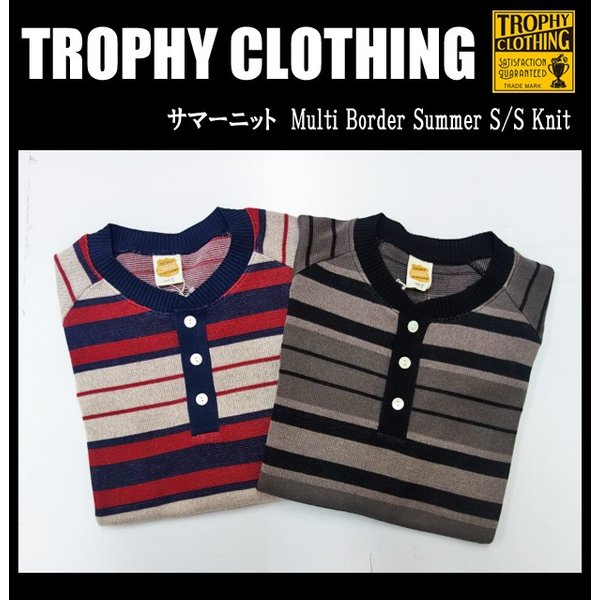TROPHY CLOTHING トロフィークロージング サマーニット Multi Boreder Summer S/S Knit|moveclothing