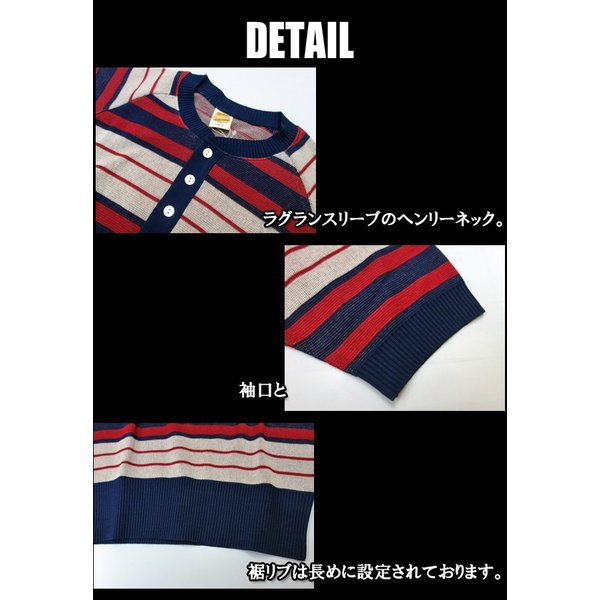 TROPHY CLOTHING トロフィークロージング サマーニット Multi Boreder Summer S/S Knit|moveclothing|02