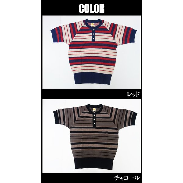 TROPHY CLOTHING トロフィークロージング サマーニット Multi Boreder Summer S/S Knit|moveclothing|03