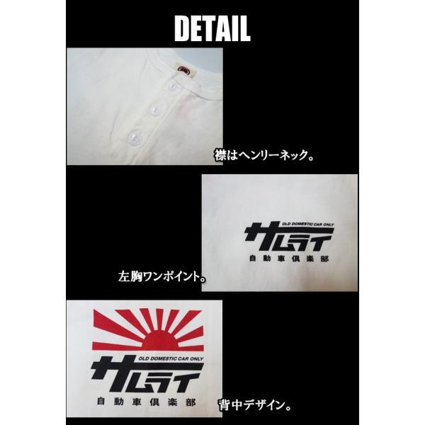SAMURAI JEANS サムライ自動車倶楽部 ヘンリーネックTシャツ SMT18-103|moveclothing|02