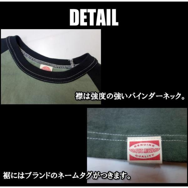 TOYS McCOY トイズマッコイ クロップドラグランTシャツ TMC1631|moveclothing|02