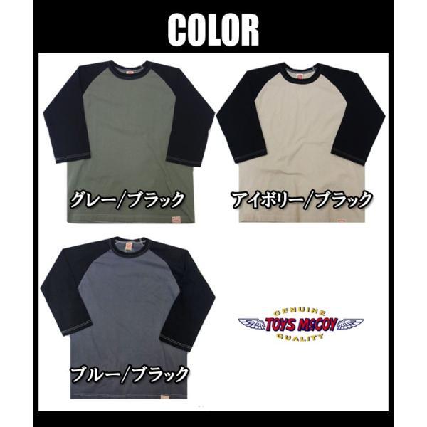 TOYS McCOY トイズマッコイ クロップドラグランTシャツ TMC1631|moveclothing|03