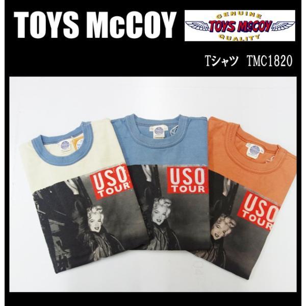 TOYS McCOY トイズマッコイ Tシャツ TMC1820|moveclothing