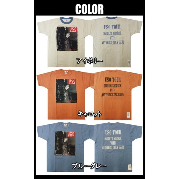 TOYS McCOY トイズマッコイ Tシャツ TMC1820|moveclothing|03
