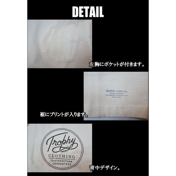 TROPHY CLOTHING トロフィークロージング Tシャツ Circle OD Pocket Tee|moveclothing|02